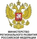 МРР РФ